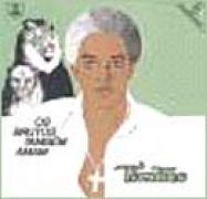 Brasil de a A Z: Agnaldo Timóteo
