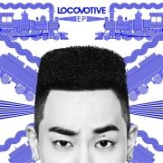 Locomotive (EP)}