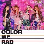 Color Me Rad (EP)