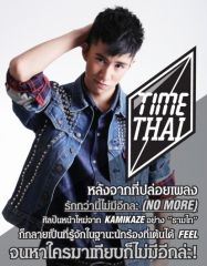 Timethai