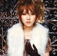 Emi Hinouchi