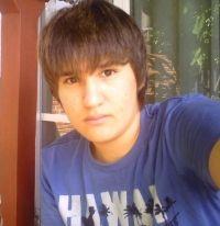 Erick Nery