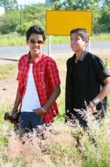 Eduardo e Leo