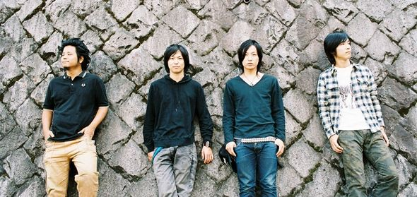 bump of chicken answer download