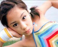 Kizuna Iro