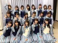 Hinatazaka46