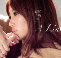 A-Lin Huang