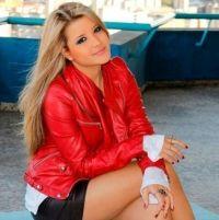 Karen Alves