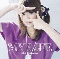 Mai Hoshimura