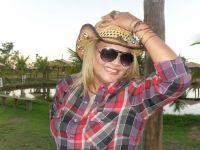 Vanessa Ajalla