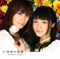 Nakahara Mai & Shimizu Ai