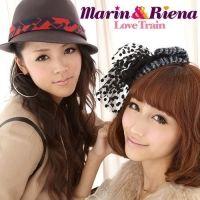 Marin&Riena