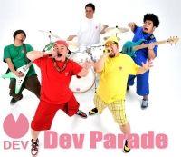 Dev Parade