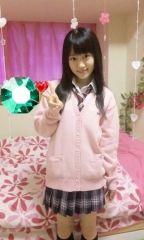 Yui Ogura