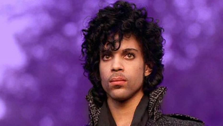 Prince lovesexy mp3