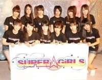SUPER ☆ GiRLS