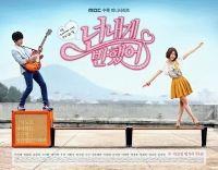 Heartstrings (K-Drama)