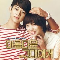 To The Beautiful You (K-Drama)