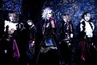Signal (Visual Kei)