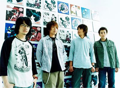 Letras de Asian Kung-Fu Generation