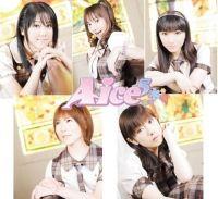 Aice5