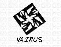 Vairus
