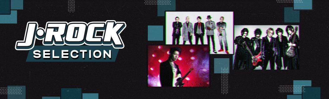 Uma seleção com o melhor do J-Rock pra você curtir ♪