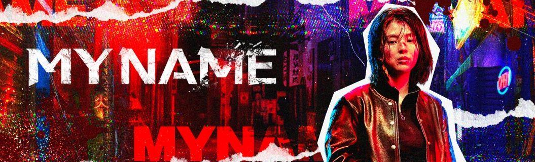 Ouça a trilha sonora da série coreana My Name