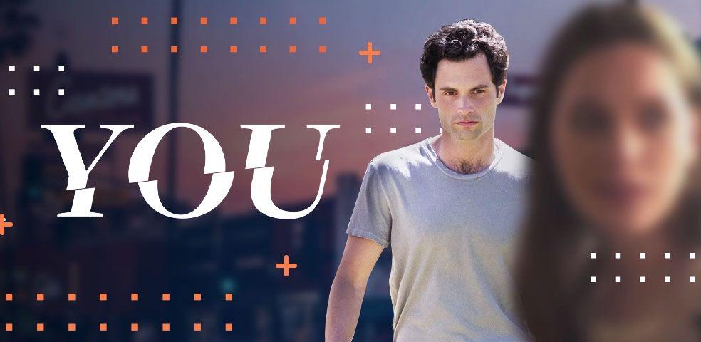 You (banda sonora)